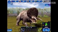 【肉搏快乐】我的恐龙侏罗纪世界 01超级科技三角龙