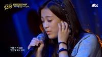 【李珍率】April JinSol《Flying Duck》[原唱 Cherry Filter]LIVE现场版【Girl Spirit】
