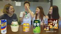 【韩国东东x中国朋友】尝韩国饮料&香蕉味巧克力派