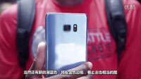 三星 Galaxy Note 7 初印象/上手评测【中文字幕】MKBHD/CYoutoo