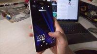 微软 Lumia 950 虹膜识别解锁屏幕有多快?(@诺记吧 上手)