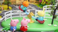 『奇趣箱』小猪佩奇去游乐场玩跷跷板、喂鸭子太太吃蛋糕。粉红猪小妹 佩佩猪