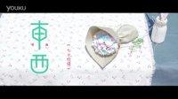 《東西》【七夕特辑】— 手工绣球花