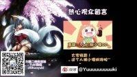 【Yuki】你所不知的黑科技慎打野 爆炸伤害14杀!