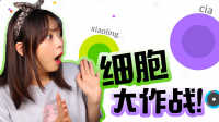 【小伶玩具】小伶玩超人气游戏球球大作战(细胞吞噬) agar.io (单机游戏) cell.io (手游)