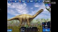 【肉搏快乐】我的恐龙侏罗纪世界 04阿根廷龙