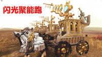 【阿姆西】战锤全面战争解说 极难帝国EP14:炫酷魔法炮出场!(攻略WARHAMMER)