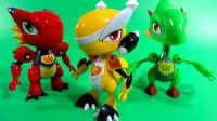 斗龙战士2吉卡星龙圣域 儿童益智玩具组装试玩过家家视频斗龙战士索拉合体亲子游戏