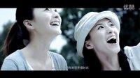 百花时尚新娘会馆宣传片(最终版)