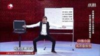 笑傲江湖第三季 俄罗斯老外学汉语 方便面