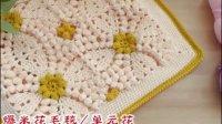 黄萍叶子编织第182集-爆米花毛毯