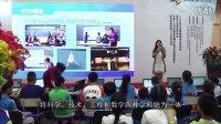 [中小学3D建模公开课] 青岛首届3D打印节GeekCAD公开课
