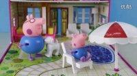 粉红小猪佩琪 佩奇搬新家【一】 佩佩猪趣味玩具拆箱试玩