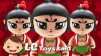 不要随便否定自己!新葫芦兄弟玩具亲子成长故事 梁臣的玩具说 44