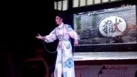 龙海巧莉芗剧团--《紫菱宫认母》崔月英监牢探夫夏文通天牢自尽