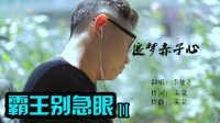 为中国健儿演绎最动听的《追梦赤子心》