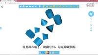 [中小学3D建模教程] GeekCAD概念设计-基本体建模-02
