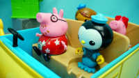 粉红猪小妹 猪爸爸外出野餐 迪士尼 玩具 海底小纵队