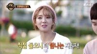 160603 MBC 二重唱歌谣祭 E09 AOA 草娥 片段1 1080p 30帧 cut (无字)