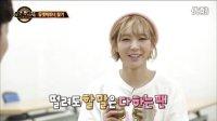 160603 MBC 二重唱歌谣祭 E09 AOA 草娥 片段2 1080p 30帧 cut (无字)