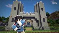【悠然小天】我的世界模拟城市ep.56 城堡〓MC=minecraft