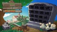 飞龙游戏解说 植物大战僵尸第1期