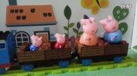 莫总影视作品工作室:小猪佩琪 粉红猪小妹 佩佩猪 蓝色猪猪:第十三集