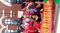 天津舞动时代欢迎春英老师的到来VID20160813140321