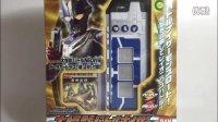 【龙哥制作】超银河 大怪兽格斗 09年声光版 初代造型 格斗仪