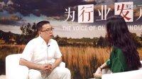 【露营天下】上海丁宏波:产业还需要学习,我们还需进步