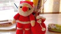 多彩线艺针织课堂:第一课,圣诞老人玩偶钩织方法介绍1