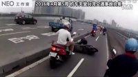 机车天堂台湾交通事故 2016年4月第5周合集