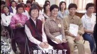中华传统文化大讲堂——弟子规32集