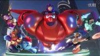 动画第2季《超能陆战队》01丨机器人擂台赛