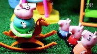 飞燕传媒 小猪佩奇51 全家玩的很嗨 猪爸爸摇摇马减肥 粉红猪小妹外传51摩天轮秋千游乐