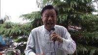 京剧《追韩信》  李洪陵