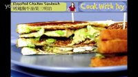 《CookWithIvy》---烤鸡胸牛油果三明治《Grilled Chicken Sandwich》S01E02