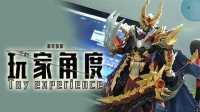 【玩家角度】开箱!进化版 铠甲勇士捕王 实物开盒体验!