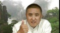 中华传统文化大讲堂——企业文化论坛(27集)