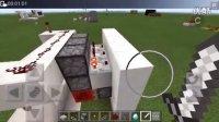 MinecraftPE红石从0开始教程十四 单选器 小桃子