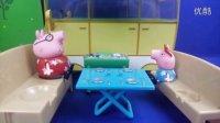 【粉红猪小妹】粉红猪小妹和她爸爸的露营野餐 亲子 玩具