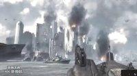 【包子的使命召唤】Ep2:海战!核潜艇出动?!