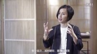 「上下」CEO兼艺术总监蒋琼耳—新浪家居《中国设计有意思》专访