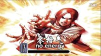 《拳极宗师》拳皇2002【草薙京 KYO】全连技,绝顶级!
