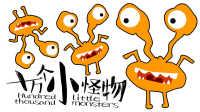 爱吃剩饭的剩饭怪!奇趣简笔画 十万个小怪物 20160820