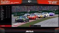 HiPole HEC 2016耐力赛第03站,奥地利红牛环,GT3