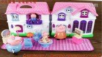 益智玩具199 小猪佩奇128 游乐场 儿童玩具汽车别墅 粉红猪小妹 小猪佩奇佩佩猪的房子 过家家玩具试玩汽车总动员 挖掘机动画片熊出没迪士尼 儿歌-灵魂的天使