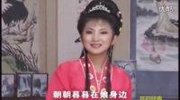 黄梅戏——《转世情缘》上下合集 陈琳 陈宗仁主演 黄梅戏 第1张