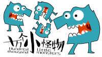 不洗手的无手怪!奇趣简笔画 十万个小怪物 20160821