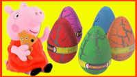 粉红猪小妹恐龙蛋大冒险 疯狂动物城奇趣蛋